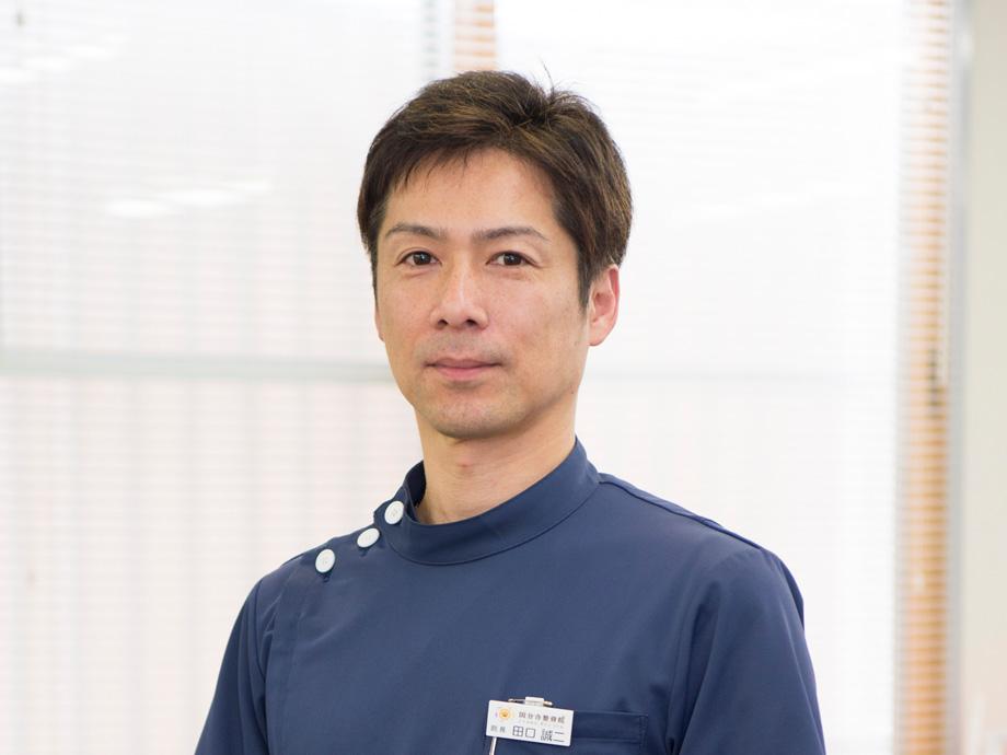 院長 田口誠二