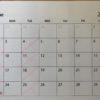 6月の休診日について