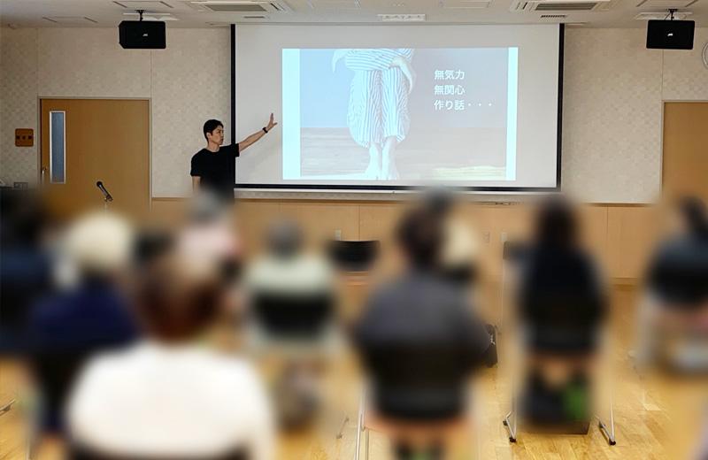 講座の特徴3