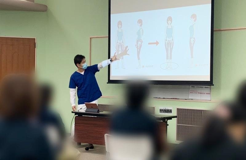 講座を受講するメリット1